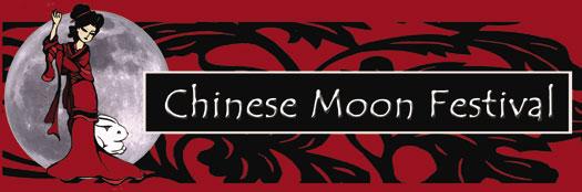 Lunar Festival Hots